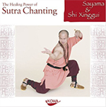 Sutra Chanting - CD Cover
